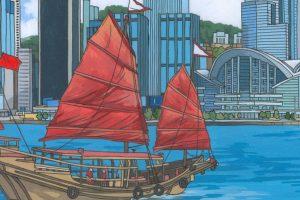 No.12 – Hong Kong Island