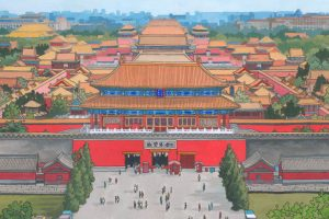 No. 23 – The Forbidden City, Beijing