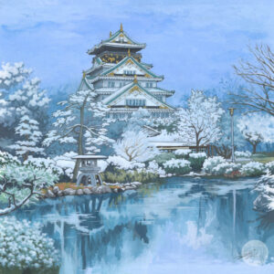 Osaka Castle in Winter - Illustration by Jonathan Chapman