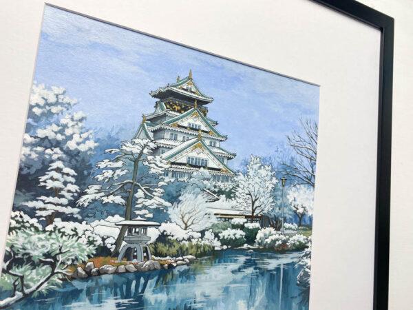 Osaka Castle in Winter - Illustration by Jonathan Chapman