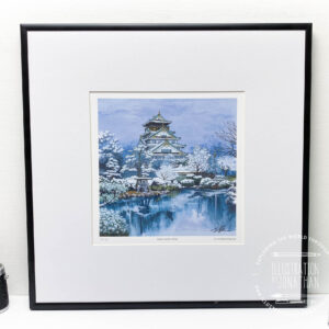 Osaka Castle in Winter Limited Edition Print